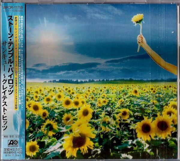 Stone Temple Pilots - Thank You (Ed. japonesa) - CD Audio Elite
