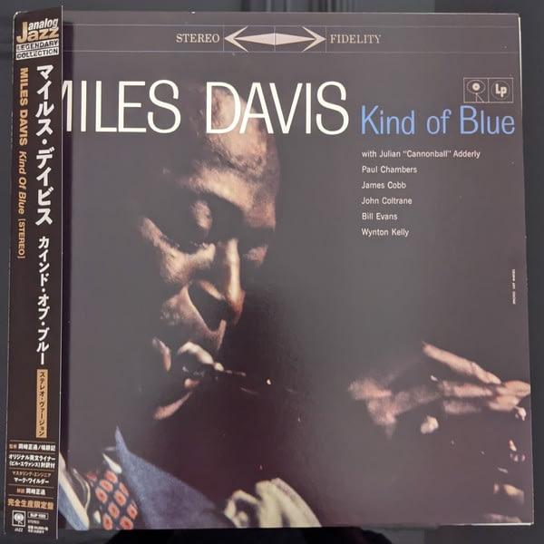 Audio Elite Miles Davis - Kind Of Blue Cover