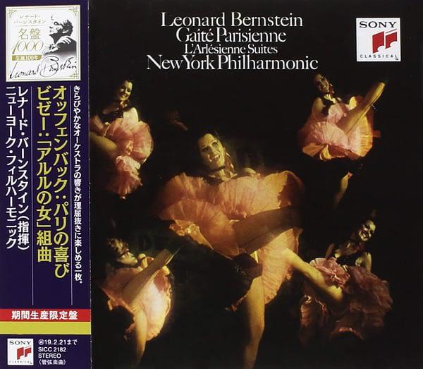 Leonard-Bernstein-New-York-Philharmonic-Offenback-Gaite-Parisienne-Biet-Larlesienne-Audio-Elite-Colombia