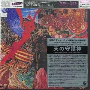 Santana - Abraxas SACD - Cover - Audio Elite Colombia