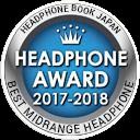 headphone-book-award-cl