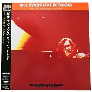 Bill Evans – Bill Evans Live In Tokyo - Audio Elite Colombia
