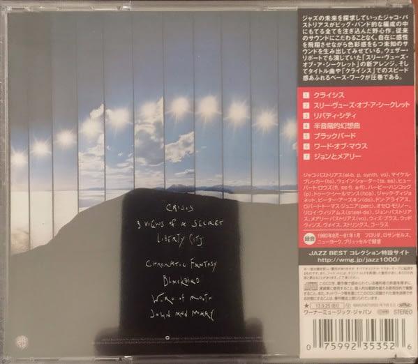 Jaco Pastorius – Word Of Mouth (Ed. japonesa) - CD