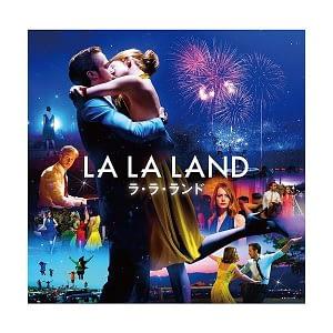 La-La-Land-Original-Motion-Picture-Soundtrack-Audio-Elite-Colombia