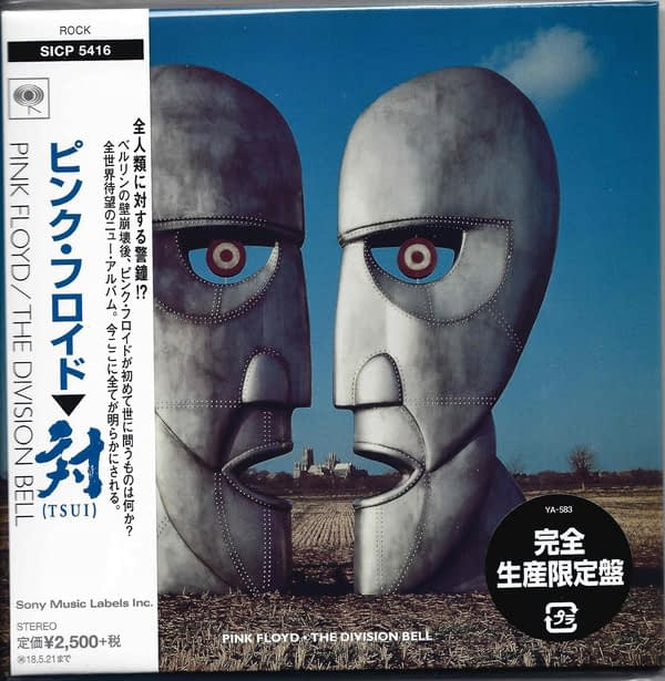 Pink-Floyd-The-Division-Bell-Mini-LP-Audio-Elite-Colombia